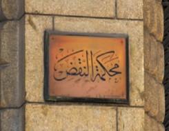 المغرب اليوم - تنصيب حاتم حراث وكيلا للملك في المحكمة الإبتدائية داخل إقليم خنيفرة