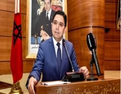 المغرب اليوم - ناصر بوريطة يؤكد أن قرار فرنسا بتخفيض التأشيرات الممنوحة للمغاربة