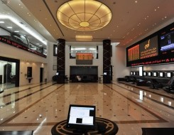 المغرب اليوم - البنك المركزي السعودي ينفي إصداره تعليمات جديدة بشأن التمويل العقاري للأفراد