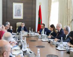 المغرب اليوم - تعويضات نهاية خدمة