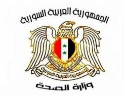 المغرب اليوم - كورونا يضرب بقوة في سوريا ومستشفيات دمشق واللاذقية تبلغ طاقتها القصوى
