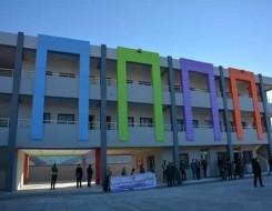 المغرب اليوم - جمعيات آباء التلاميذ تلجأ إلى المحكمة الدستورية لإسقاط
