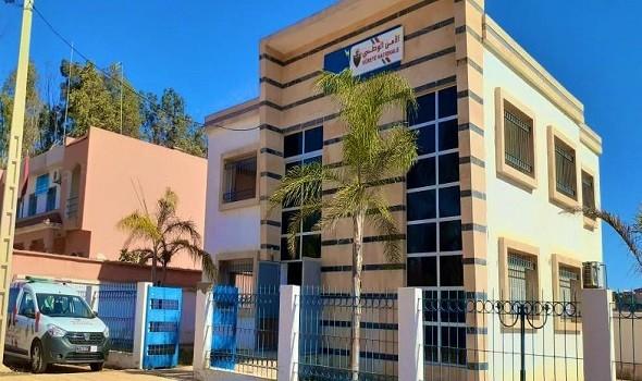 وزارة الداخلية المغربية تتولى الإشراف على الوكالة الوطنية لتقنين أنشطة القنب الهندي