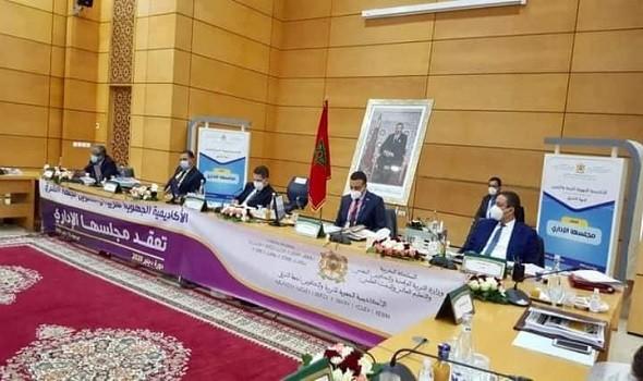 وزارة التربية الوطنية المغربية تصدر بيان بشأن تلقيح الأطفال في المغرب
