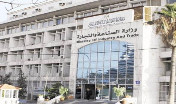 المغرب يعلن عن تسيلم موريتانيا رئاسة اللجنة العربية العليا للتقييس