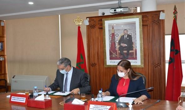 المغرب اليوم - عزيز رباح يقدم البرنامج الانتخابي حزب العدالة والتنمية في الجماعات الترابية