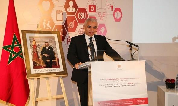 المغرب اليوم - الطالب يأمر بالسرعة القصوى لتعميم الحماية الاجتماعية