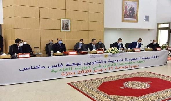 """المغرب اليوم - أكاديمية مراكش تحرم تلاميذ تامنصورت من لقاح """"فايز"""""""