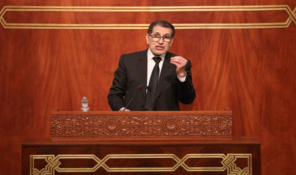 المغرب اليوم - العثماني يؤكد أن العدالة والتنمية ساهم في إصلاح منظومة التربية والتكوين ومراكز الاستثمار