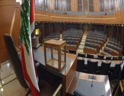 المغرب اليوم - البرلمان اللبناني يعقد جلسة التصويت لمنح الثقة للحكومة الجديدة الإثنين