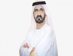 المغرب اليوم - الشيخ محمد بن راشد يعلن عن تشكيل وزاري جديد لحكومة دولة الإمارات