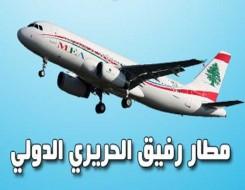 المغرب اليوم - شابان لبنانيان يصلان إلى بيروت بعد الإفراج عنهما في الإمارات