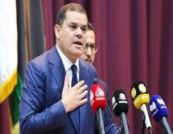 المغرب اليوم - مؤتمر دعم استقرار ليبيا يدعو إلى تأمين البيئة المناسبة لإجراء الانتخابات