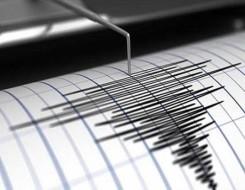 المغرب اليوم - زلزال بقوة 2.9 درجة يضرب ولاية في شمال الجزائر