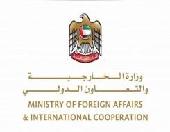 المغرب اليوم - الإمارات تدعو إيران لاحترام القانون الدولي وإنهاء احتلالها 3 جزر إماراتية