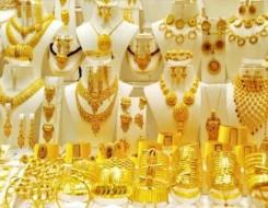 المغرب اليوم - موديلات ساعات من الذهب الأصفر  تليق بإطلالة سهرات صيف 2021