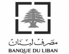 المغرب اليوم - باسيل يتهم حاكم مصرف لبنان بتنفيذ حرب اقتصادية