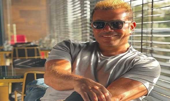 عمرو دياب يطرح أغنية أنت الحظ تزامناً مع عيد ميلاده الـ60