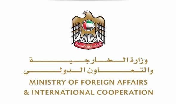 الإمارات تدين هجمات الحوثيين على السعودية