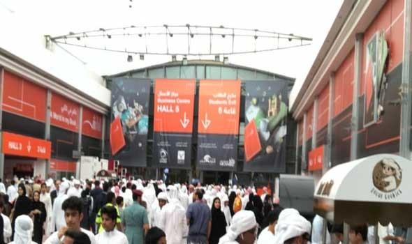 السعودية تعلن أسماء الفائزين بجوائز معرض الرياض للكتاب 2020