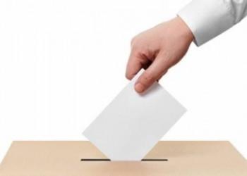 المغرب اليوم - المجلس الأعلى للقضاء يحدد 23 أكتوبر تاريخ إجراء الانتخابات المهنية لممثلي القضاة بينهم 3 نساء
