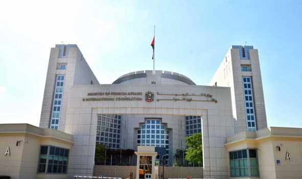 المغرب اليوم - الإمارات تشارك في القمة البرلمانية العالمية الأولى بشأن مكافحة الإرهاب التي ستنعقد في النمسا