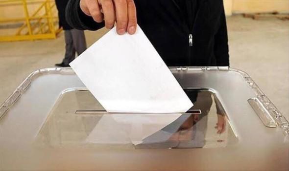 المغرب اليوم - 46 لائحة تتنافس للظفر بتسعة مقاعد في الانتخابات التشريعية