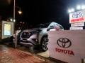 المغرب اليوم - تويوتا تكشف عن سيارة جديدة اقتصادية في استهلاك الوقود