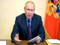 المغرب اليوم - ملفا سوريا والنووي الايراني على طاولة مباحثات بوتين وبينيت في موسكو