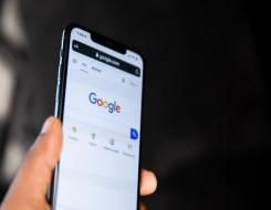 المغرب اليوم - غوغل تطلق ميزة جديدة لمستخدمي تطبيق الفيديو Google Meet لمنع الإزعاج