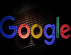 المغرب اليوم - جوجل تحيل هاتف