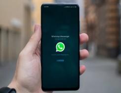 المغرب اليوم - تطبيق واتساب يعيد صياغة إعدادات الخصوصية