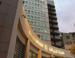 المغرب اليوم - إغلاق المصارف اللبنانية غدا حداداً على رحيل رئيس المجلس الشيعي الأعلى
