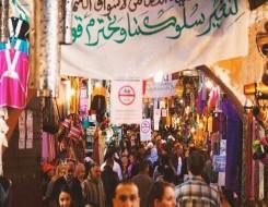 المغرب اليوم - الحرف اليدوية تحتفي بعودة السياحة في فاس المغربية