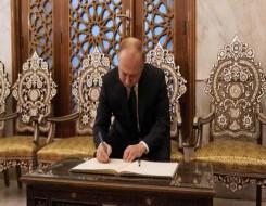 المغرب اليوم - بوتين يؤكد أن أميركا لم تحقق شيئاً في أفغانستان