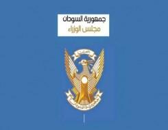 المغرب اليوم - الحكومة السودانية تعلن أن قيمة عقارات الأوقاف