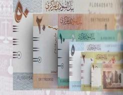 المغرب اليوم - اسعار العملات العربية والأجنبية أمام الدرهم المغربي اليوم الأربعاء 28 اتموز / يوليو2020