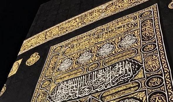 كشف حقيقة وفاة إمام المسجد الحرام الشيخ عبد الرحمن السديس