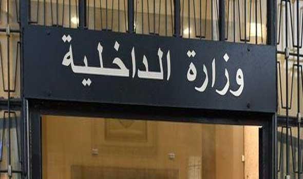 وزارة الداخلية المغربية تكشف عن فترة إيداع الترشيحات لانتخاب أعضاء مجلس المستشارين