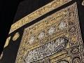 المغرب اليوم - السعودية تخفّف اجراءاتها بخصوص الكورونا في الاماكن المقدسة وتسمح بحفلات الاعراس