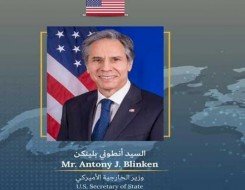 المغرب اليوم - واشنطن تنفي اجتماع بلينكن مع نظيره الإيراني في الأسبوع المقبل