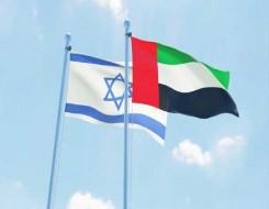 المغرب اليوم - إسرائيل تعين سفيرا لها في الإمارات