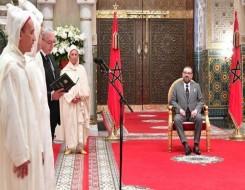 المغرب اليوم - تنصيب مسؤولين قضائيين جدد في مدينة مراكش وآسفي