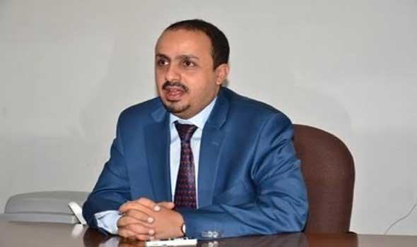 وزير الإعلام اليمني يؤكد أن تكثيف الحوثيين الهجمات على السعودية يقوض جهود التهدئة