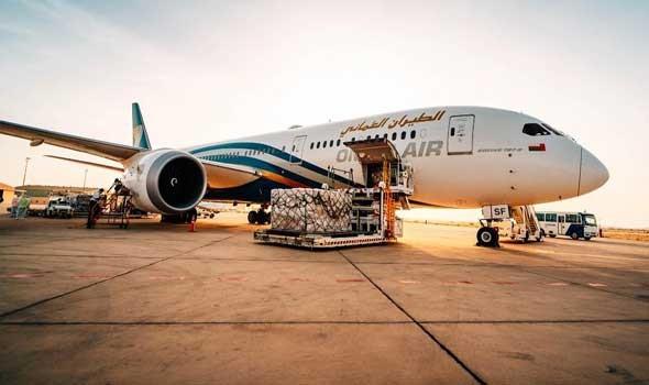 المغرب اليوم - حيلة بسيطة يمكن أن تساعدك في العثور على تذاكر طيران أرخص