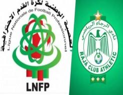 المغرب اليوم - الرجاء الرياضي يهنئ سفيان البقالي بذهبية طوكيو