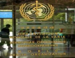 المغرب اليوم - منظمة الصحة العالمية تؤكد ارتفاع عدد الوفيات بداء السل