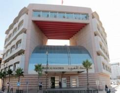 المغرب اليوم - بنك المغرب يقدم قيمة الأصول الاحتياطية الرسمية ويؤكد أنها تفوق 300 مليار درهم