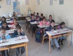 المغرب اليوم - كيفية تعليم طفلك مواجهة التنمر في المدرسة