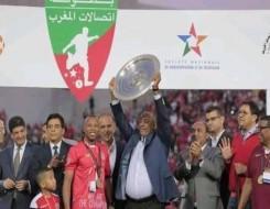 المغرب اليوم - الوداد البيضاوي بطلا لـ الدوري المغربي لموسم 2020-2021 للمرة الـ21 في تاريخه